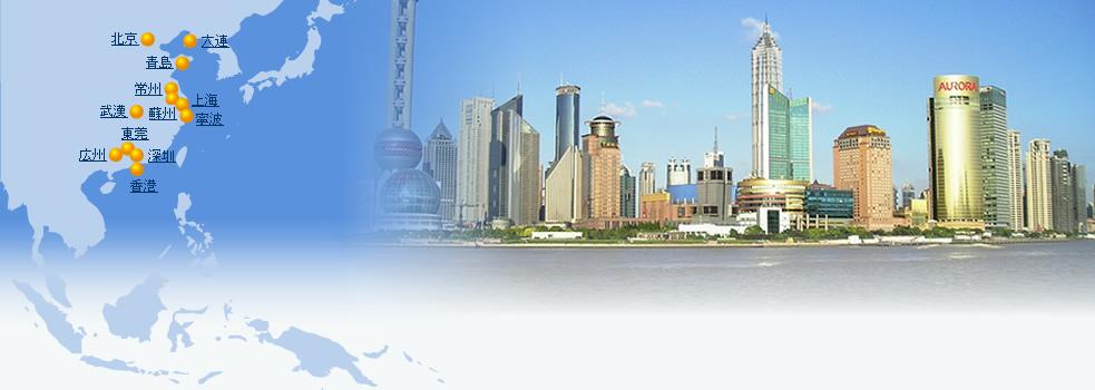 中国の会社設立、会計、税務は、NAC名南(中国)へ